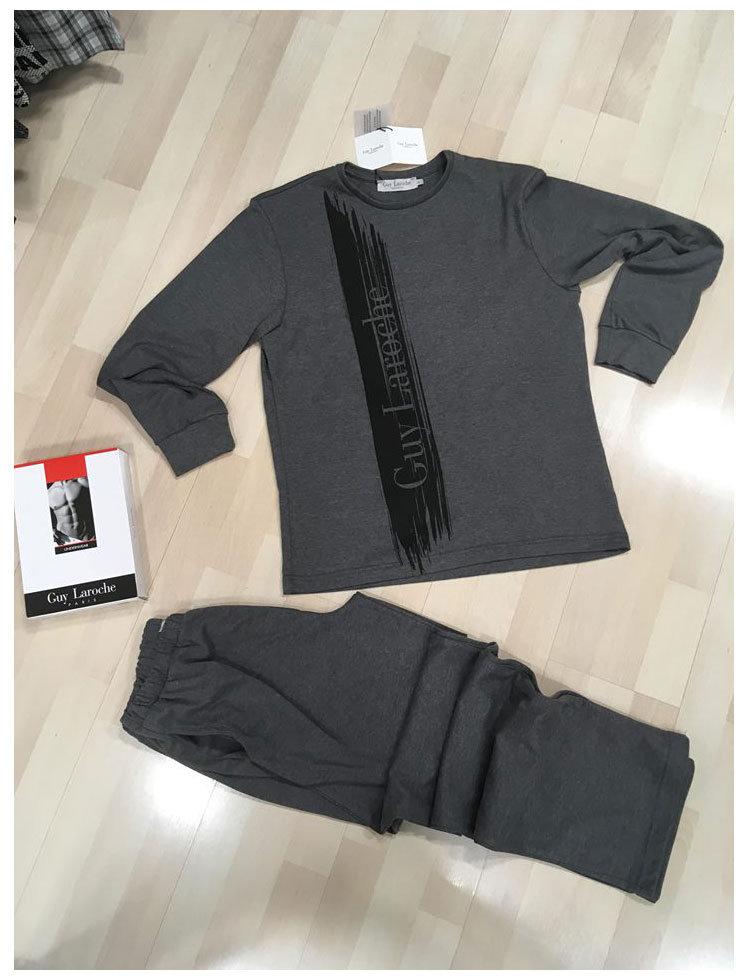 1a0bc9ac9d9 Homewear Σετ U-Neck 100% Cotton - Guy Laroche - Μακρύ Μανίκι ...